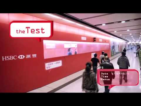HSBC Wealth Management Video 0611