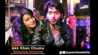 new kolkata movies angee 2 akk khan chumu