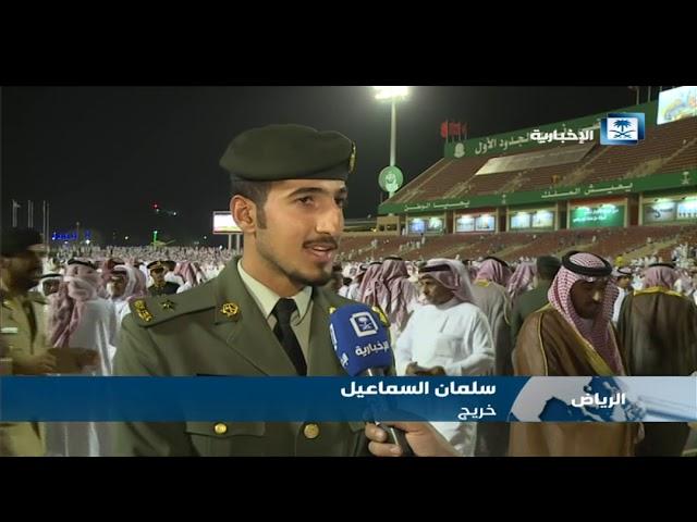 تخرج الدفعة الـ77 من طلبة كلية الملك عبدالعزيز الحربية Youtube