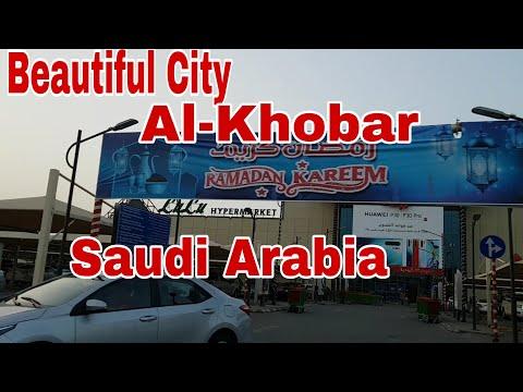 Al- Khobar City , Saudia Arabia || Beautiful City 2019