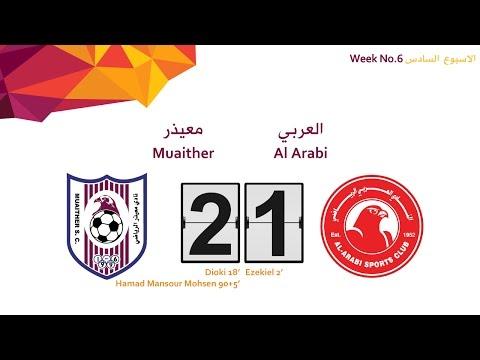 Muaither 2-1 Al Arabi ( Week 6 )