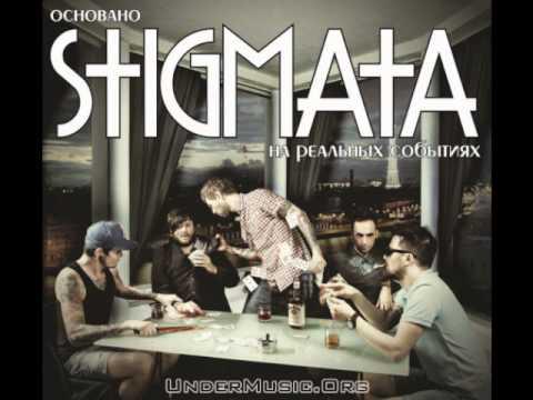 Клип Stigmata - Начнется война