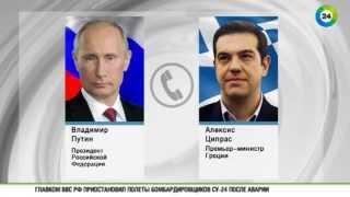 Ципрас обсудил с Меркель планы Греции