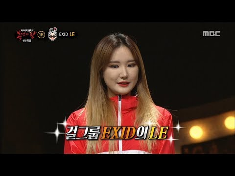 [King of masked singer] 복면가왕 - 'Santa Grandmother' Identity 20171224