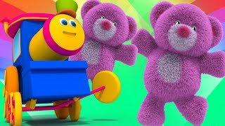 鲍勃火车 泰迪熊转身 童谣 孩子们的歌曲 童谣为孩子 Bob The Train Teddy Bear Turn Around Chinese Nursery Rhymes