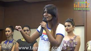 Model And Actress Mira Midhun  Urgent Press Meet