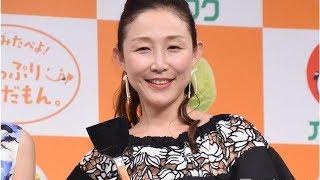 クワバタオハラ・小原正子が第3子妊娠を報告「『令和』生まれの末っ子赤...