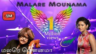 Malare Mounama   Cover  Madhu Iyer Abhay Jodhpukar Rajesh Vaidhya