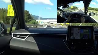 カローラ スポーツ-九州自動車道から長崎自動車道へ-COROLLA SPORT