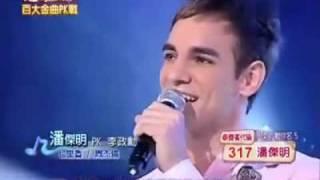 British Guy Singing Mandarin Song [Qi Li Xiang]