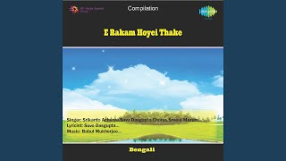 Top Tracks - Sreela Mazumder, Pijush Ganguly