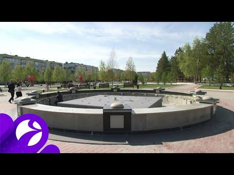 В Ноябрьске готовят к запуску фонтаны