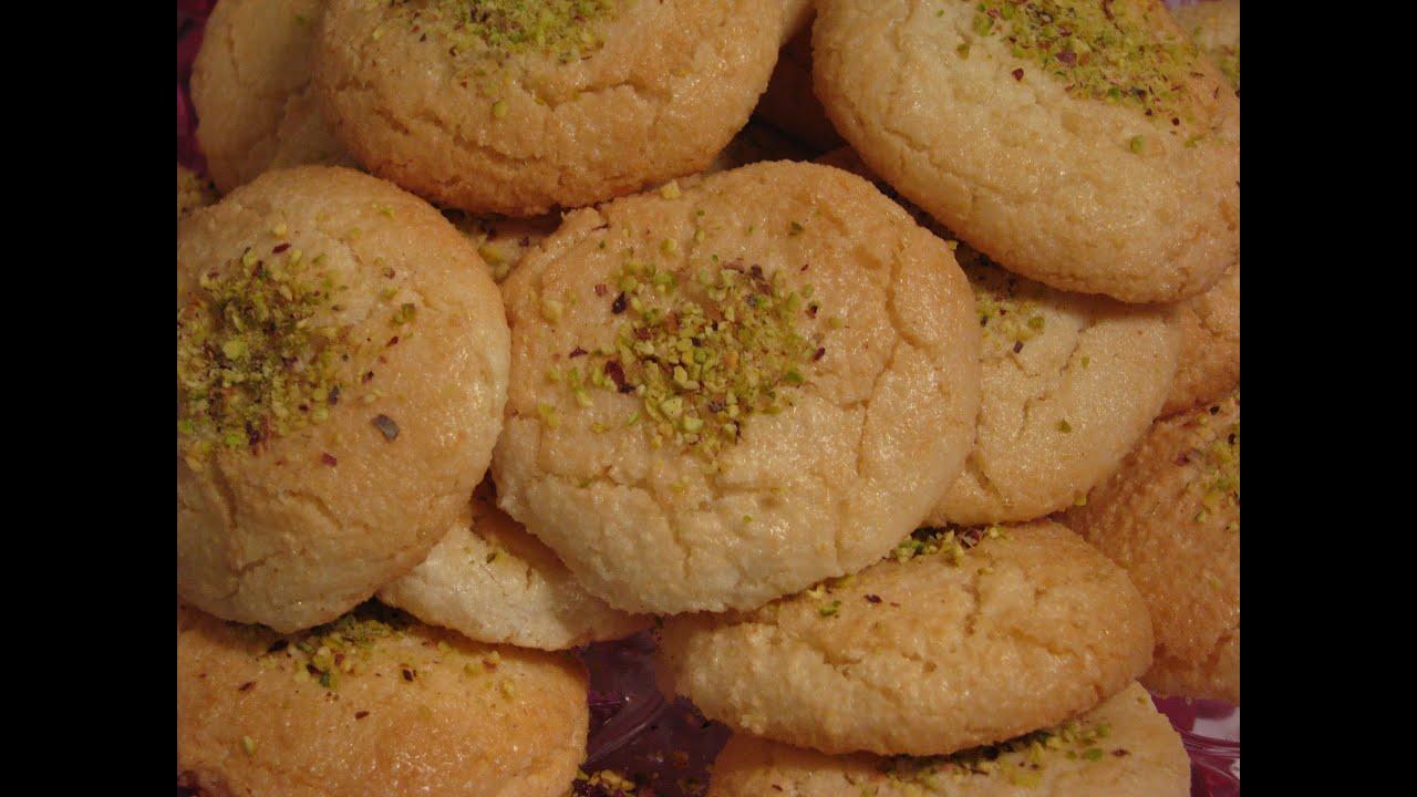 Shirini Nargili شیرینی نارگیلی Youtube