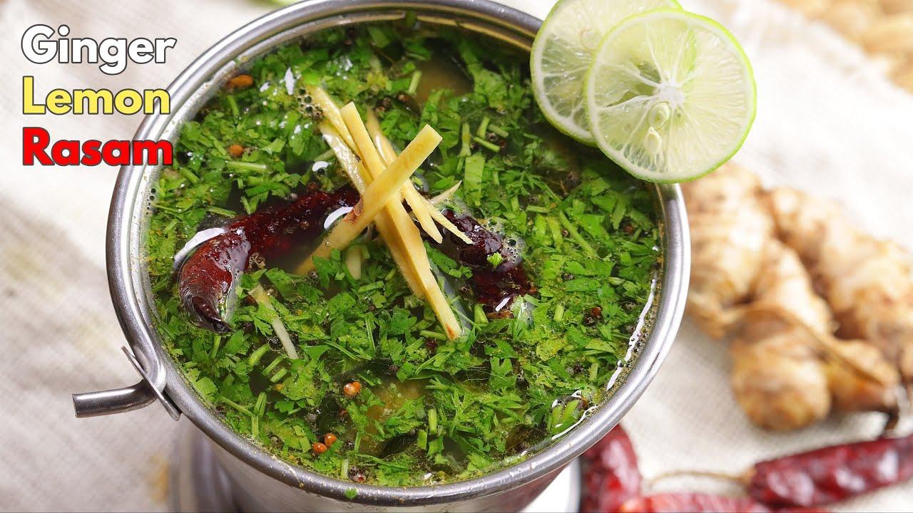 అల్లం నిమ్మకాయ చారు | Simple quick and easy  Lemon ginger rasam recipe in Telugu || @Vismai Food
