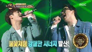 Heo Yeongsaeng & Lee Jeonghyeok, 'Sherlock(Clue+Note)' ▷Playlist fo...