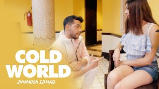 Shamoon Ismail - Cold World (Official Music Video)