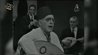 Abdelkrim Dali - Saha Aidkoum ⎜ عبد الكريم دالي - صح عيدكم