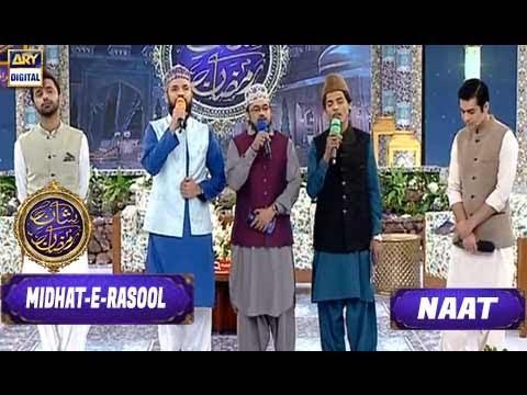 Shan-e-Iftar Segment: - Midhat-e-Rasool - 2nd June 2017