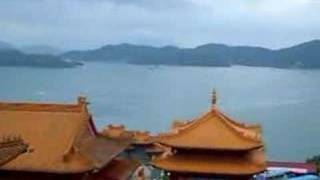 TAIWAN Sun Moon Lake : View from Wen Wu Temple