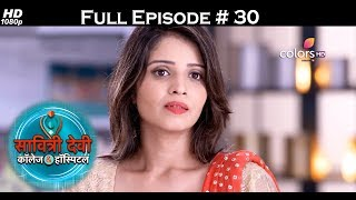 Savitri Devi College  Hospital - Full Episodes