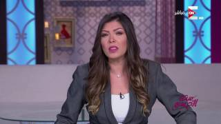 ست الحسن - شريهان أبو الحسن تعزي مصر وأمهات الشهداء في حادث سيناء
