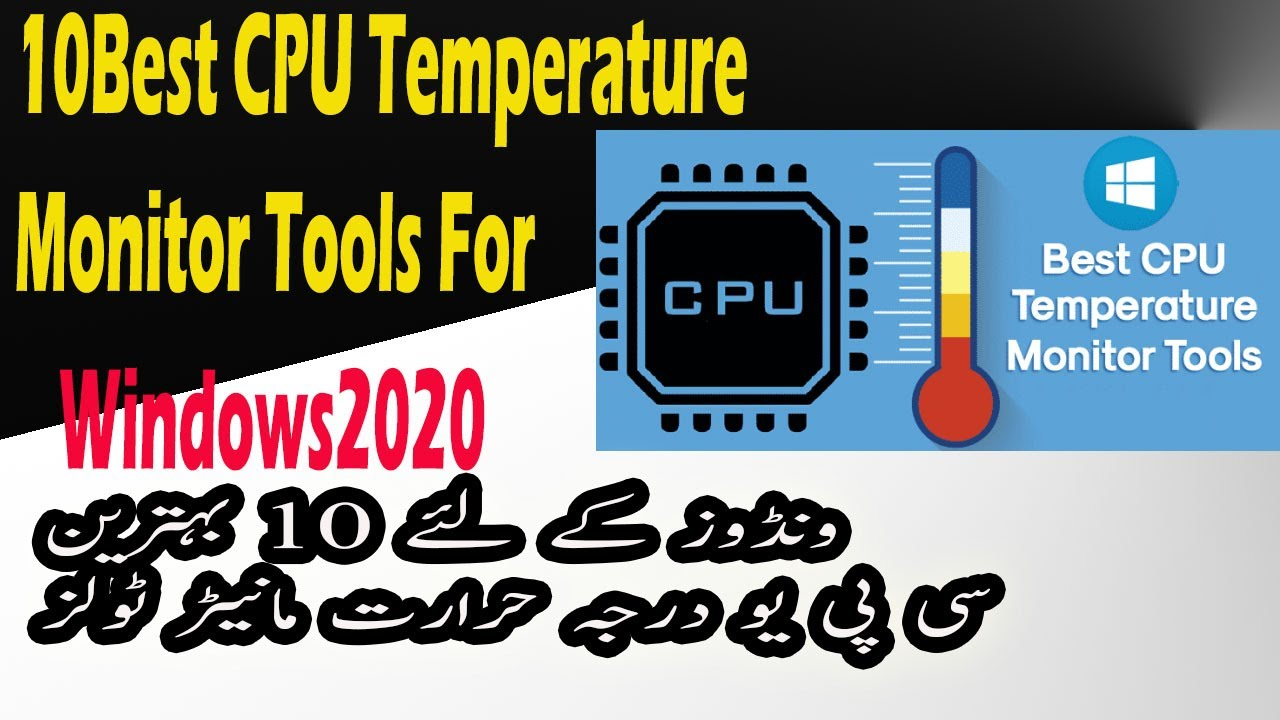 Cpu and gpu temp monitoring software