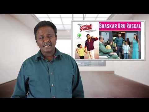 Baskar Oru Rascal - Arvind Swamy, Siddiq -...