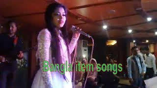 Best Hot song in bangle 2018 | The bangla hot item song by Mitela 2018