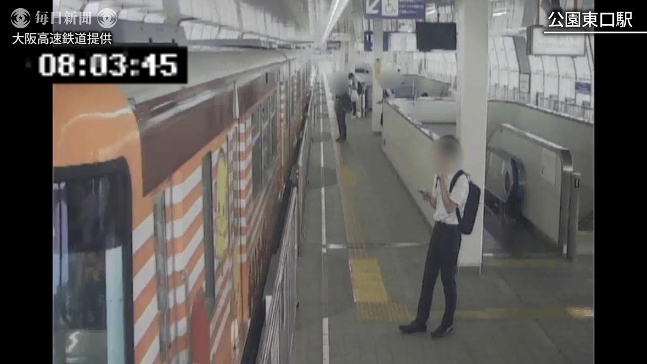 大阪 地震