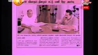 Shakthi Press Release Shakthi TV 23rd October 2014