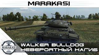 Невероятный нагиб на бульдоге World of Tanks вот как нужно играть на лт wot