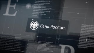 Дальневосточный филиал Госбанка (г. Хабаровск)