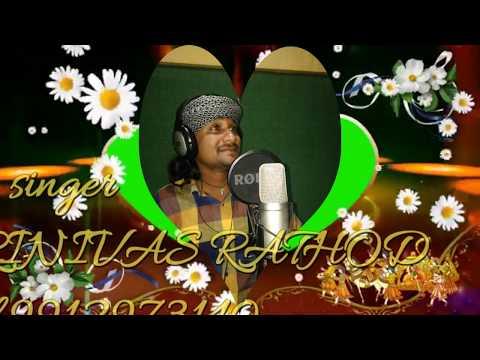 A DALLERA MAYI TU YE CHORI dj song by srinivas rathod super hit banjara song