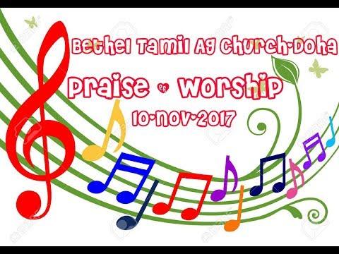 Praise and Worship | BTAG Church-Doha,Qatar 10-11-17