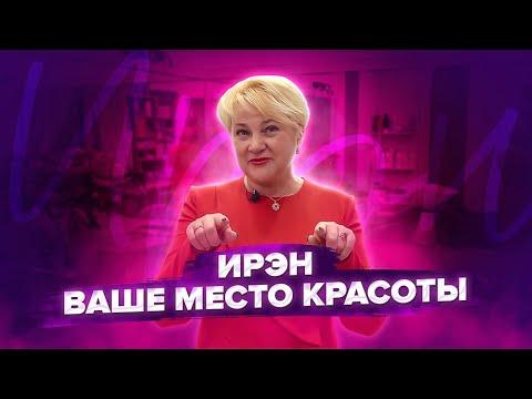 Салон красоты в Санкт-Петербурге (Ломоносов, Петергоф)  | Солярий, Стрижки, косметология, маникюр