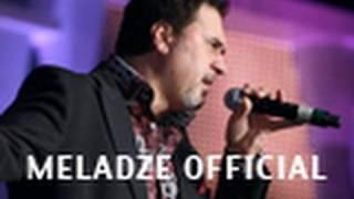 live  Валерий Меладзе с Екатериной Гусевой   Актриса Океан, 2005 г