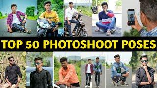 Top 50 Photoshoot Poses Of Boys | New Stylist Photo Poses For Boys | Photoshoot Poses |