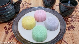 Making Colorful Snowskin Mooncakes (banh Deo)