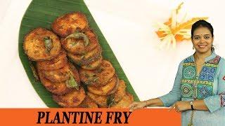 Video Banana Fry - plantain fry - Mrs Vahchef download MP3, 3GP, MP4, WEBM, AVI, FLV Maret 2018