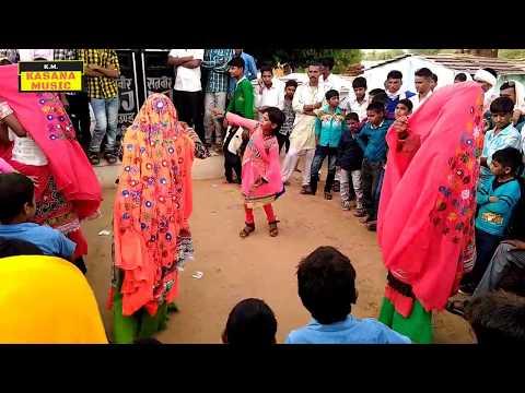 हाय देवरिया मैं तो मर गई।। Gurjar Rasiya Dance