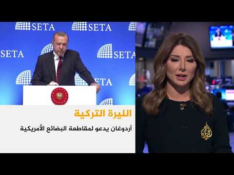موجز الأخبار – العاشرة مساء 14/08/2018  - نشر قبل 1 ساعة