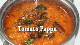 Tomato Pappu-tomato Dal (lentils) Preparation In Telugu By Siri@siriplaza.com