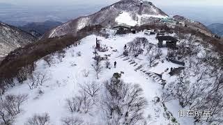 【ドローン撮影】冬の御在所...