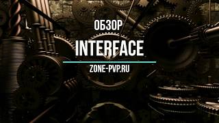 New Interface ZONE-PVP.RU