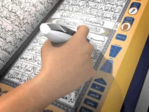 Ahsan ul Kalam Digital Quran AUK-650 Endorsement By Aneeq Ahmed xvid