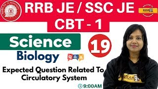 Class-19 ||#RRB JE/SSC JE/CBT-1 || Science || Biology| By Amrita Ma'am || Expected Question H.C.S.