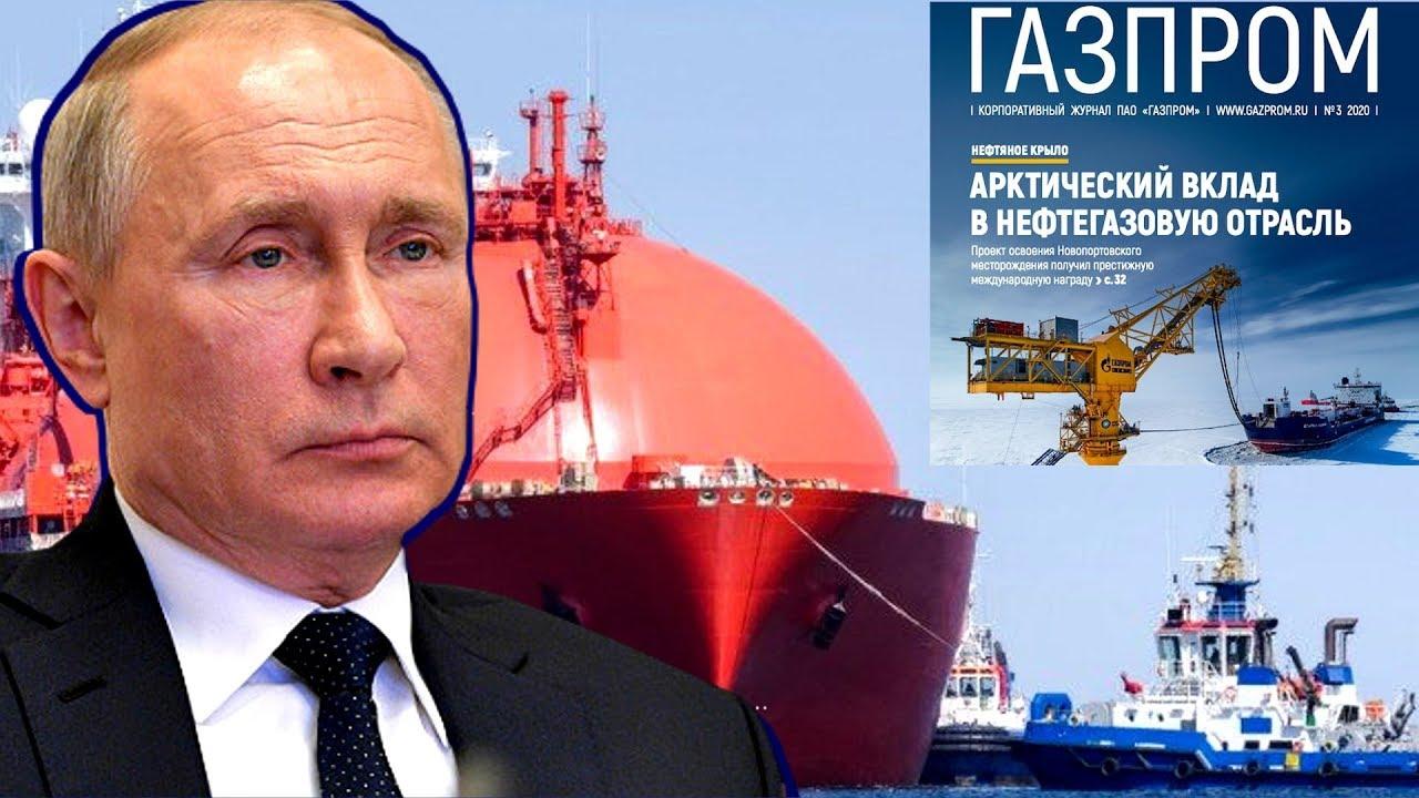 Личное поражение Путина: в Газпроме сказали правду