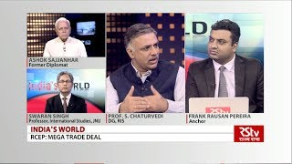 India's World - RCEP: Mega Trade Deal
