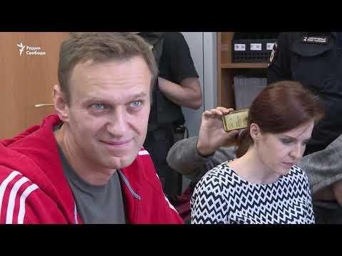 Навальному не продлили