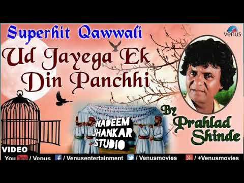 Ud Jayega Ek Din Panchhi Dj Jhankar Remix Super Hit Qawwali